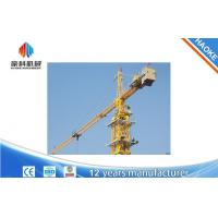 Wholesale QTZ Series Construction Tower Crane With Detachable Standard Mast Section from china suppliers