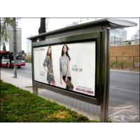 Wholesale Outdoor front printing backlit film, backlit flex PVC banner bus shelter advertising from china suppliers