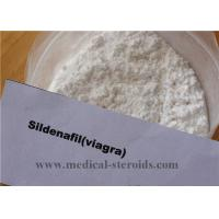 Wholesale 99.37% purity Male Enhancement Viagra Raw Powders Sildenafil Citrate CAS NO.139755-83-2 from china suppliers