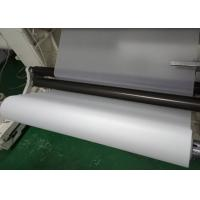 Wholesale Moisture Proof Matte Polyester Film Subsurface Detached Function Customizable Production from china suppliers