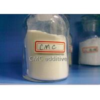 Quality CMC-HV Fluid Loss Additive For Water Based Drilling Fluids CAS NO.9004-32-4 for sale