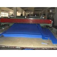 Wholesale Black Plastic Sheet (WX25) from china suppliers