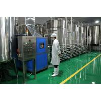 China Ultra High Temperature Automatic Milk Production Line Safety For Milk Powder  on sale
