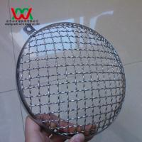 Quality 7inch stainless steel headlight mesh grille for sale