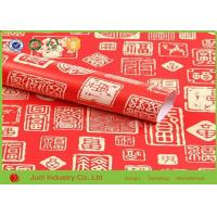Quality Fashion Decoration Red Christmas Wrapping Paper 50cm X 10 M For Bedroom for sale