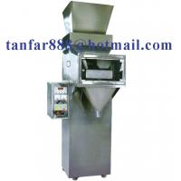 Wholesale Microcomputer Automatic Quantitative Filling Machine from china suppliers