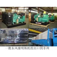 Wholesale Self - Exciting Genset Diesel Generator ,100 kilowatt , Air Cooling from china suppliers