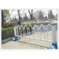 Buy cheap Decorative Iron Fence from wholesalers