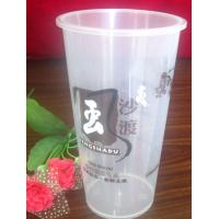 Wholesale Huge Transparent Disposable Smoothie Cups 750ml , Disposable Soup Cups from china suppliers