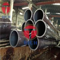 Wholesale GB28884 30CrMoE 42CrMoE Hot Rolled / Cold Drawn Seamless Tube O.D 356-1000mm from china suppliers