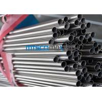 Wholesale ASTM A269 / A249 TP316 / 31600 Welded Stainless Steel Seamless Tube For Oil And Gas from china suppliers
