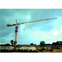 Wholesale PLC Control 12 Ton 70m Luffing Construction Tower Crane  XGT280 from china suppliers