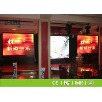 Wholesale High Stability P4 Hire LED Screen , Digital Advertising Display Screens from china suppliers