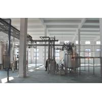 Wholesale Commercial  Carbonated Soft Drink Making Machine for Beverage Production Line from china suppliers