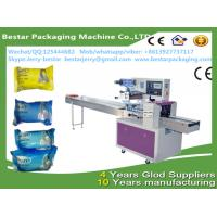 Wholesale Back seal small round soap packaging machine with stainless steel cover/PLC controller bestar packaging machine BST-250 from china suppliers