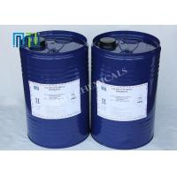 Wholesale Sligtly Unpleasant Odor  Solutions 99.90% Patented Product from china suppliers