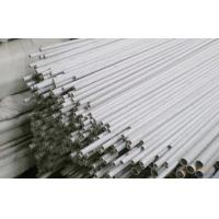 Buy cheap TP316l DIN Stainless Steel Seamless Pipe In Gas SS Pipe / Flange SCH5S To SCHXXS from wholesalers