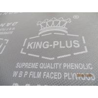 Buy cheap KINGPLUS film faced plywood ANTI-SLIP for construction,building material.imported dynea film.china factory supplier from wholesalers