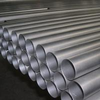 Wholesale Round Grade 3 Seamless Titanium Pipe ASTM B337 B338 Of Condenser Tubes from china suppliers