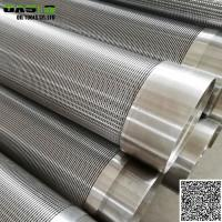 Buy cheap Continuous slot johnson wire well screens pipe for water well and oil well drilling from wholesalers