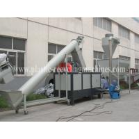 Wholesale Agriculture Waste Plastic PP / PE Film Dewatering Machine High Efficiency from china suppliers