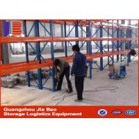 Wholesale Adjustable 75mm industrial storage shelves racks Double C Beam pallet rack warehouse shelving from china suppliers