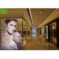 Wholesale P6.25 High Brightness Glass Transparent LED Display Video Screen from china suppliers