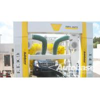 Wholesale Tepo-auto car wash equipment tp-901, work stability, easy maintenance, simoniz car wash from china suppliers