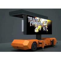 Wholesale Movable LED Trailer Solar Powered Mobile LED Advertising LED Display Trailer from china suppliers