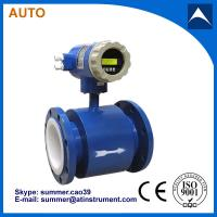 Wholesale Electromagnetic Flow Meter for Water Treatment With Reasonable price from china suppliers