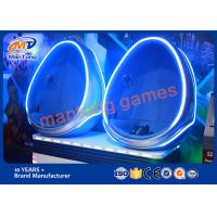 Wholesale 9D Virtual Reality Devices Egg Machine Simulator With DeePoon Headset from china suppliers