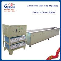 Wholesale corrosion-resistant extruder screw cleaning equipment from china suppliers