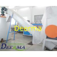Wholesale 1000 kg/h PET Bottle Recycling Plant Plastic Washing Machine Approved TUV from china suppliers