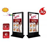 Wholesale LCD Advertising Display Outdoor Digital Signage Built In Intelligent Air Condition from china suppliers