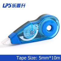 Wholesale Aci Free Portable PET Colored Correction Tape , Blue Correction Tape No 9827 from china suppliers