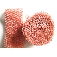 Quality Alcohol Distillation Pure Copper Knitted Wire Mesh Gas Liquid Filter Mesh for sale