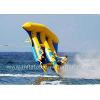 Wholesale Exciting Water Banana Boat Inflatable from china suppliers
