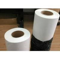 Wholesale Roll Sublimation Transfer Paper from china suppliers