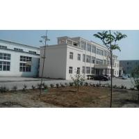 Qingdao YongXin   Machinery  Fabricate Co.,  Ltd