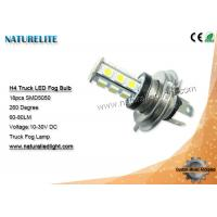 Wholesale H4 / H7 / H11 SMD Auto Led Bulbs  Fog Lamp IP45 3.5W±0.05W 18pcs SMD5050 from china suppliers