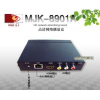 Wholesale 3G / WIFI HD 1080P Media Player Box WIth VGA / HDMI / AV Outlet , Telechip8901 Advertising Media Player from china suppliers