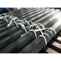 Quality ASTM A179 Boiler Tube for sale