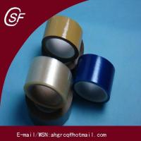 Buy cheap bopp adhesive tape from wholesalers