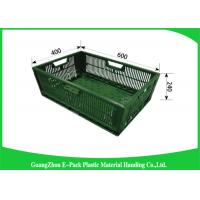 Wholesale Durable Mesh Ventilated Folding Plastic Crates Portable Stackable 600 * 400 * 400mm from china suppliers