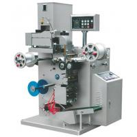 Wholesale Vibrate Feeder Hot Sealing Alu Alu Packing Machine For Tablets / Pills from china suppliers