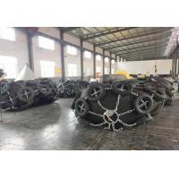 Wholesale Yokohama Floating Rubber Fenders / Wharf Fender / Air Marine Rubber Fender from china suppliers