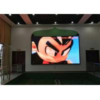 Wholesale High Definition Indoor LED Video Walls P1.875 Indoor LED Display from china suppliers