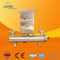 Buy cheap Hand Rock Cleaning UV water Sterilizer SS304 Closed Chamber Drinking Water Disinfection from wholesalers