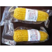 Wholesale Fresh Vegetables PE NY Vacuum Seal Bags For Food Customized Size from china suppliers