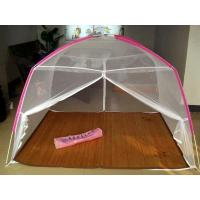 Wholesale mosquito net from china suppliers